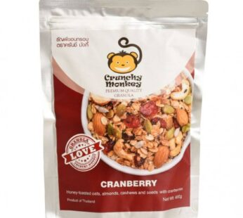 Crunchy Monkey Granola, Cranberry, 400gm