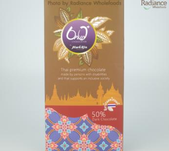 Chocolate : 50% Dark Chocolate, Thai premium chocolate