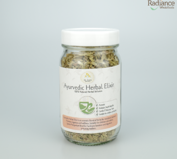 Ayurvedic Herbal Mix for Digestion and Metabolic Balance, 100 gm