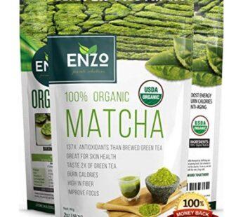 Enzo Organic Matcha Powder, 250g
