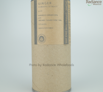 Ginger Powder Extract, Thailand Organic Certified farm, 120g