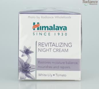 Facial : Revitalizing Night Cream 50ml, Himalaya Brand