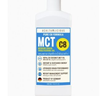 MCT Oil : Coconut MCT C8 oil (Made in Germany) 1000ml