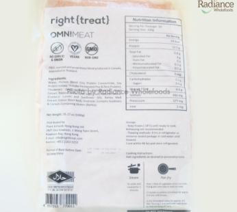 Omni Meat, Right (treat) 1000g