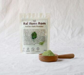 Rai Ruen Rom : Italian Kale Powder 50g.