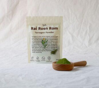 Rai Ruen Rom : Tarragon Powder 50g.