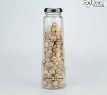 Cardamom Fruit Seed, GMO free, 40g