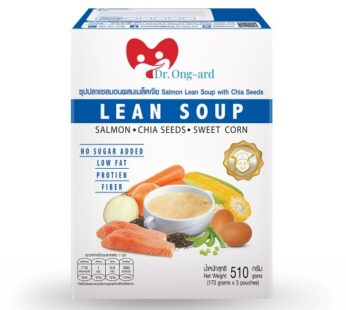 Salmon Lean Soup with Chia Seeds 510g.