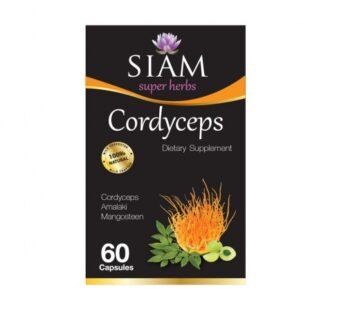 Siam Super Herbs – Cordyceps 60 Capsules