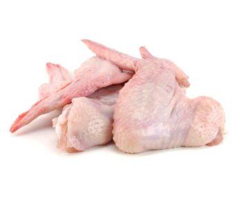 Free-Range Chicken Wing, 4 wings, 360g -380g